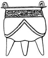 Искусство Древнего Китая