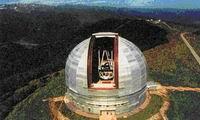 Назначение телескопа