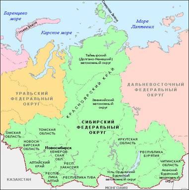 Сравнительная экономико-географическая характеристика Южного и Сибирского федеральных округов