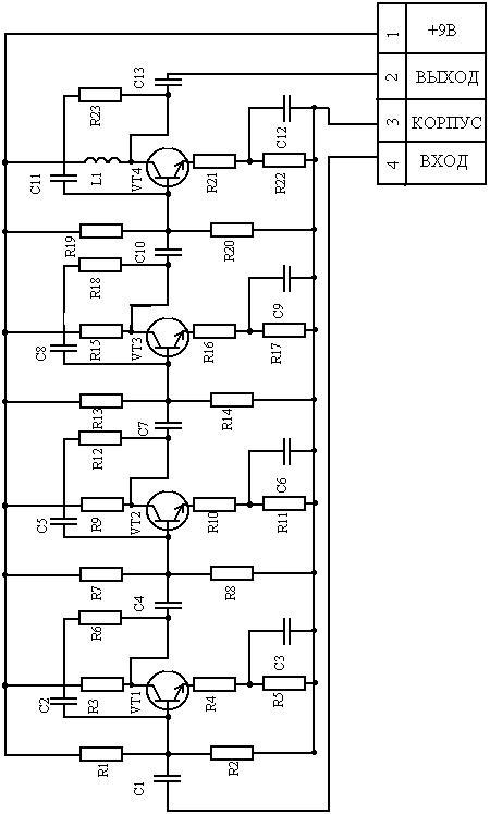 Усилитель приёмного блока широкополосного локатора
