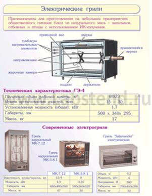 http://labstend.ru/site/index/folies/univ/opop/OPOP85_0060.png