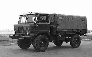 Описание: ГАЗ-66