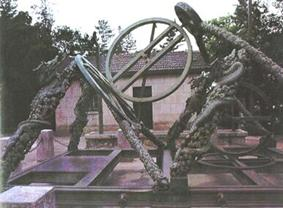 http://history.rsuh.ru/eremeev/china/Gen017.jpg