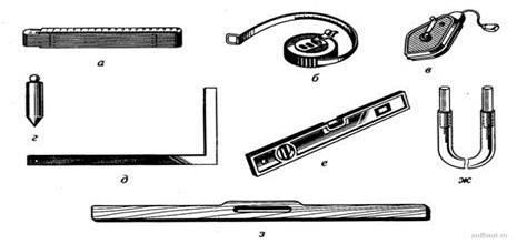Инструменты для измерения и проверки отделываемых поверхностей