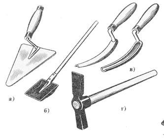 Инструменты для кирпичной кладки: а - кельма, б - растворная лопата, в - расшивка для выпуклых и вогнутых швов, г - молоток-кирка, д - швабровка