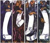 Гончарова - Евангелисты