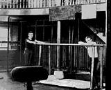спортивный зал конца 90-х XIX века