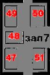 План-схема зала 7