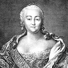 Елизаветы Петровны